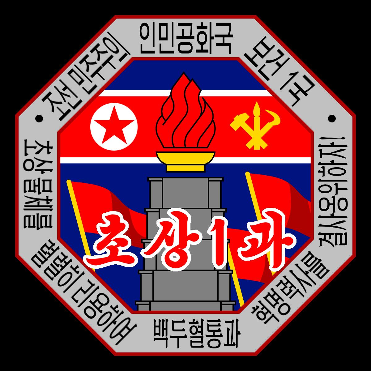 AS1-logo-large.png