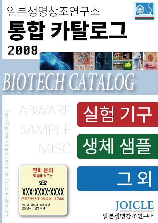 cover_Korean.png