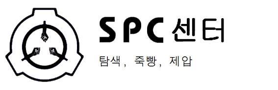 spc3.jpg